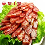 DD2 Chinese Special Snack food:Huang shanghuang Sausage Homemade Pork Sausage 100% Soil Pig Bacon 400 G