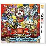 3DS用妖怪ウォッチ×三國志コラボ「妖怪三国志」4月発売