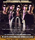 The 2nd Asia Tour Concert:Live Album (DVD付)(初回限定版)