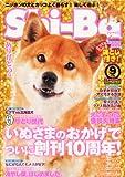 Shi-Ba (シーバ) 2011年 09月号 [雑誌]