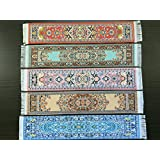 Set of 5 Rug Bookmarks - Woven Carpet Book Marks - Oriental Bookmark