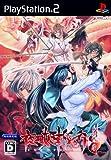 夜刀姫斬鬼行 -剣の巻-(初回限定版)