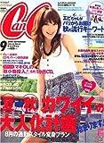 CanCam (キャンキャン) 2008年 09月号 [雑誌]