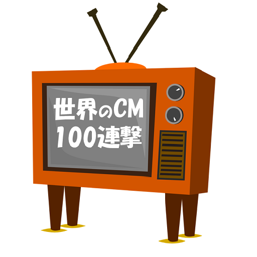 Buy International Commercial Television Now!