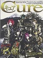Cure(���奢) 2016ǯ 08 ��� [����]()