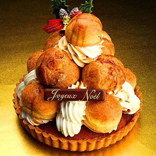 クリスマスケーキ 濃厚ミルク・クロカンブッシュ オーガニックサイバーストア
