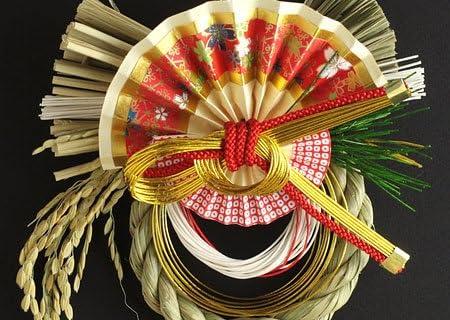 竹治郎〈たけじろう〉正月飾り注連飾り雪月風花千代