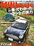 Mini mate vol.01 (英和MOOK)