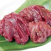 和歌山県産 ジビエ 紀州熊野の鹿肉 お試しセット 計300g(2~3人前)