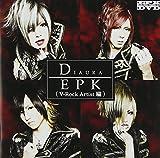 DIAURA EPK DIAURA(V-ROCK ARTIST編) [DVD]