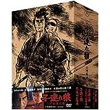 子連れ狼 DVD-BOX 二河白道の巻 (4枚組)