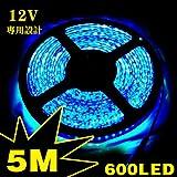 12V超高輝度 5M