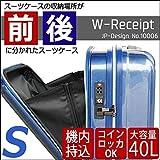 スーツケース 機内持込 MAX 40l 軽量 小型 フロントオープン ダブルファスナー 8輪 S 【W-Receipt】 キャリーケース キャリーバッグ 前ポケット