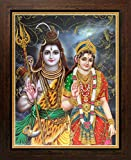 Lord Shiva with Parvati / Shree Shiva with Parvati / Shiv-Parvati Poster with Frame (Size: 8.5x11 inch framed)
