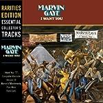 I Want You (Rarities Ed)