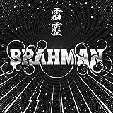 霹靂【初回限定盤】(CD+DVD)