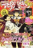 good! (グッド) アフタヌーン 第37号 2013年 12月号 [雑誌]