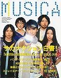 MUSICA ( ムジカ ) 2010年 04月号 [雑誌]