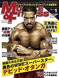 『マッスル・アンド・フィットネス日本版』2014年1月号