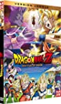 Dragon Ball Z: Battle of Gods [Versio...