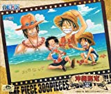 Gas Monkey Best Deals - 300 piece jigsaw puzzle Piece Okinawa sandy OKN-300-01 [Okinawa limited] mini puzzle 300pcs. ONE PIECE Jigsaw Puzzle Monkey ? D ? Luffy & Port Gas ? D ? Ace by ONE PIECE (One Piece)
