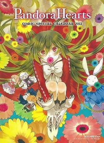コミックスペシャルカレンダー2011 PandoraHearts