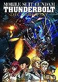 【Amazon.co.jp限定】機動戦士ガンダム サンダーボルト DECEMBER SKY (新規描き下ろし特製A4フレーム付) [Blu-ray]