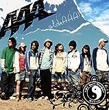 alohAAA!(DVD付)