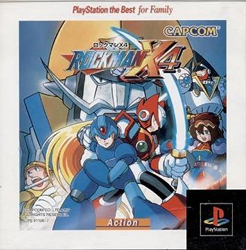 ロックマンX4 PlayStation the Best for Family