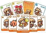 Culture Japan もえかな ブースターパック (学習カード)