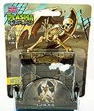 Mega Bloks Plasma Kreaps - Ghoul (Skeleton)
