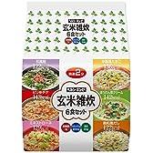 ヘルシーキューピー 玄米雑炊 6食セット