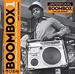 Boombox, Early Electro,Disco Rap 1979...