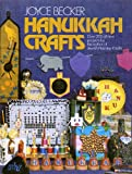 Hanukkah Crafts (A Bonim activity book)