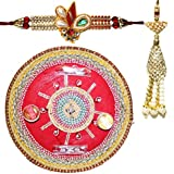 Handcrafted Ganesha Design Steel Pooja Thali Gift With Single Fancy Rakhi & Designer Lumba For Bhabhi For Rakhi Rakshabandhan - B073RKCP5M