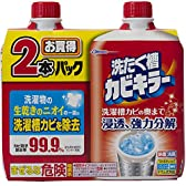 【まとめ買い】 洗たく槽カビキラー550g×2本 洗たく槽用クリーナー 液体タイプ