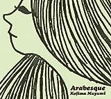 限定生産シングル『アラベスク』 +3