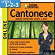 Instant Immersion Cantonese - Level 1, 2 & 3 (2-year subscription)