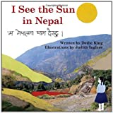 I See the Sun in Nepal (I See the Sun Books) [Paperback]