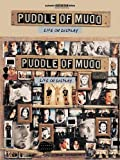 Puddle Of Mudd: Life On Display (Authentic Guitar-Tab Editions) by Puddle of Mudd (2004-05-01)