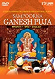 Sampoorna Ganesh Puja - A Guide To Perform The Complete Ganesh Puja At Your Home (Languages : English / Hindi / Marathi - Duration 2 Hrs 47 Min Approx / DVD)