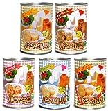 パン・アキモト パンの缶詰 レギュラー15缶セット (はちみつレモン/チョコ/イチゴ/ミルク/メイプル)