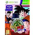 Dragon Ball Z (jeu Kinect)