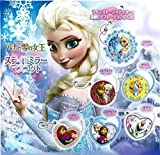 Disney Frozen Slide Mirror Mascot Set of 6 Capsule Toy