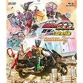 劇場版 仮面ライダーOOO(オーズ) WONDERFUL 将軍と21のコアメダル ディレクターズカット版【Blu-ray】