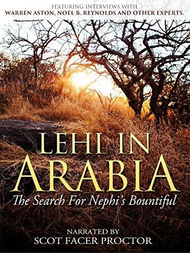 Lehi In Arabia