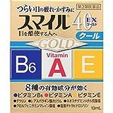 【第2類医薬品】スマイル40EX ゴールド 13mL ランキングお取り寄せ
