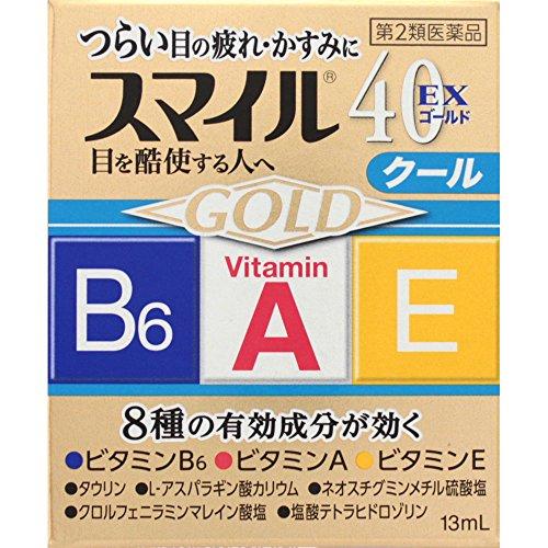 【第2類医薬品】スマイル40EX ゴールド 13mL