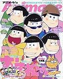 Animage(アニメージュ) 2016年 02 月号
