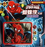Marvel Heroes Jigsaw Puzzle : Spider-Man...